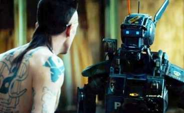 Робот Чаппи: андроид на районе (ВИДЕО)