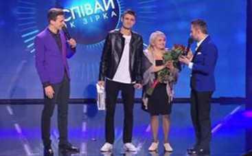 Співай як зірка: беженец из Тореза победил в третьем выпуске шоу (ВИДЕО)