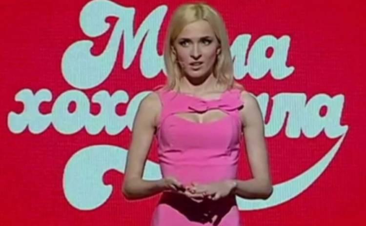 Мамахохотала шоу: смотреть онлайн выпуск от 14.03.2015 (ВИДЕО)