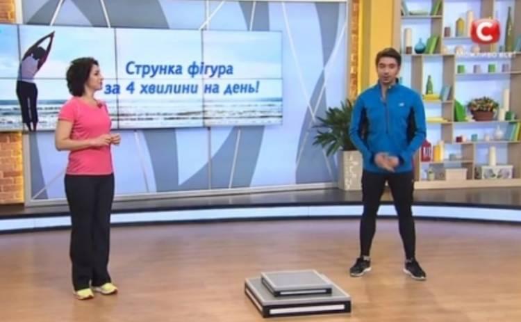Как быстро похудеть: советы эксперта шоу Все буде добре (ВИДЕО)
