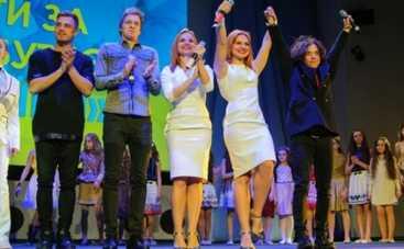 Украинские звезды выступили на фестивале Діти за майбутнє України