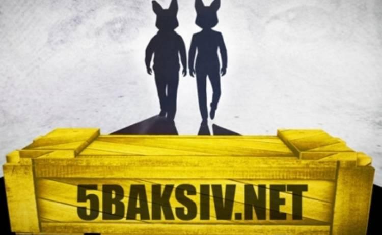Украинские сериалы: скоро на экранах новый молодежный проект (ФОТО)