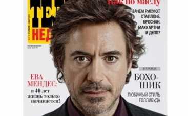 Теленеделя: Роберт Дауни-младший, Киев вечерний и Счастье из пробирки
