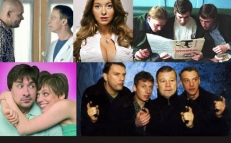 Российские сериалы: что смотреть вчера, сегодня, завтра
