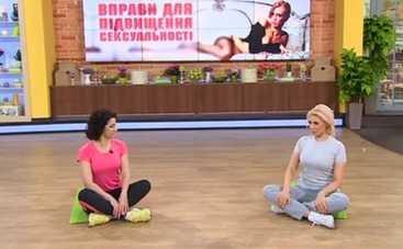 Все буде добре: йога от Светланы Вольновой (ВИДЕО)