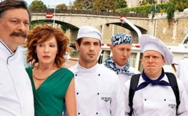 Кухня в Париже: малоизвестные факты о фильме