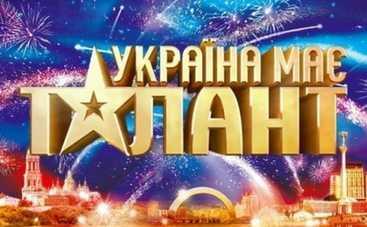 Україна має талант 7: на шоу определились с финалистами