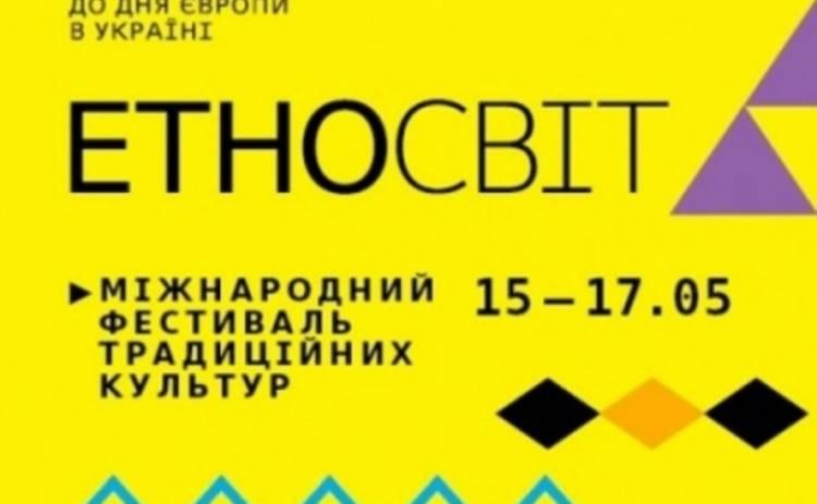 День Европы в Киеве: фестивали, концерты и арт-выставки