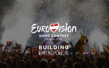 Евровидение 2015: в Украине будет прямая трансляция