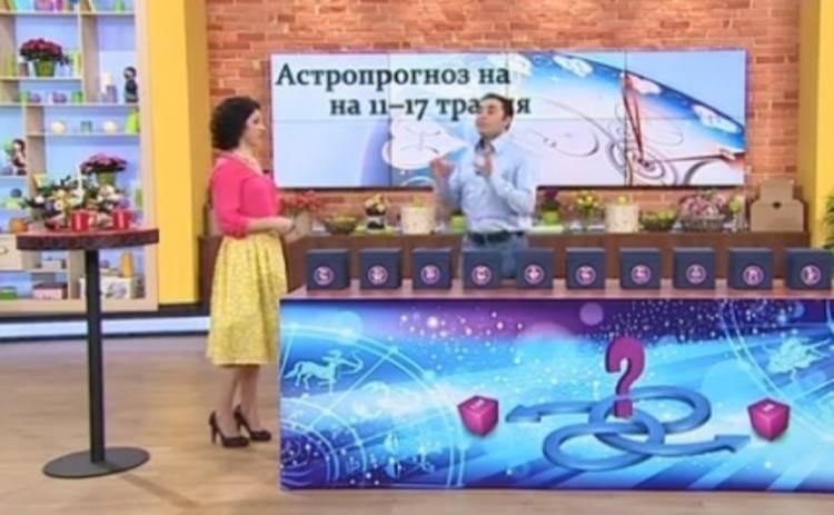 Гороскоп на неделю с 11 по 17 мая 2015 от Хаяла Алекперова