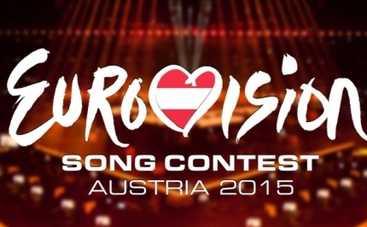 Евровидение 2015: даты и место проведения конкурса