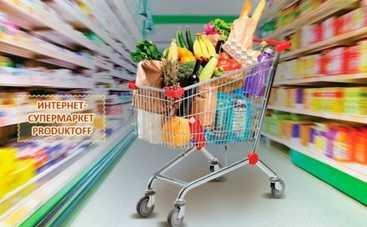 Покупки в интернете: 7 причин покупать продукты в online супермаркете