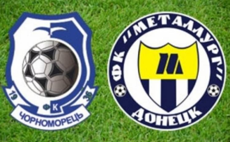 Черноморец – Металург: результат матча – 15.05.2015 (ВИДЕО)