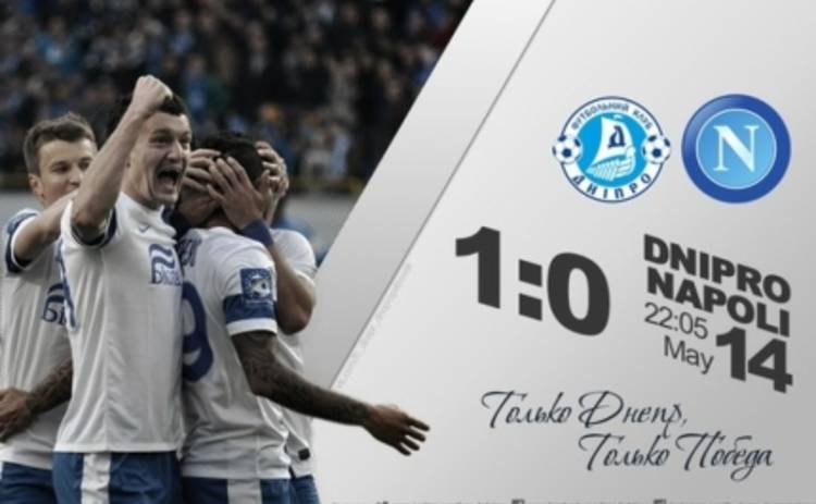 Днепр - Наполи: украинцы впервые выходят в финал Лиги Европы (ВИДЕО)