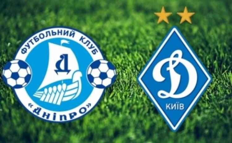 Динамо – Днепр: онлайн-трансляция матча – 17.05.2015 (ВИДЕО)