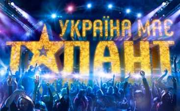 Україна має талант 7: кто победил в шоу 16.05.2015