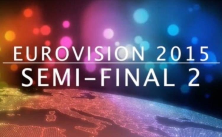 Евровидение 2015: участники второго полуфинала
