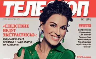 Маша Ефросинина: нашим женщинам нужно больше себя любить и уважать