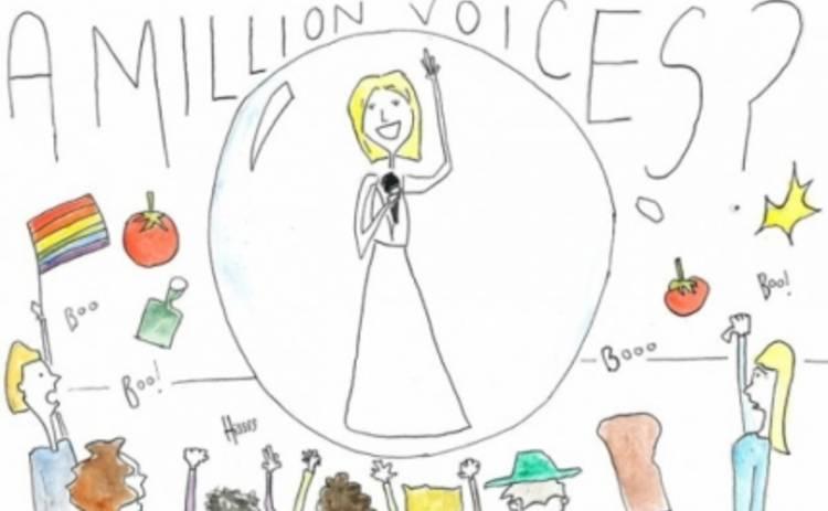 Евровидение 2015 закроет рот зрителям в финале