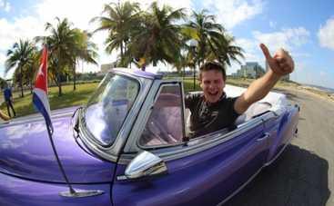 Мир наизнанку 6. Куба: смотреть онлайн выпуск от 24.05.2015 (ВИДЕО)