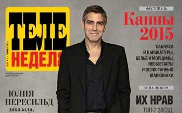 Теленеделя: Джордж Клуни раздражает жену, а Ревизор ездит на проверки с котами