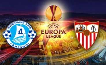 Днепр – Севилья: онлайн-трансляция матча – 27.05.2015 (ВИДЕО)