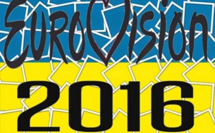 Евровидение 2016: Украина возвращается!