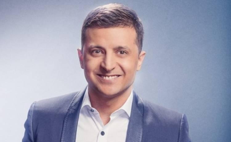 Владимир Зеленский прикололся над советником президента