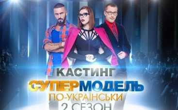 Супермодель по-украински: во Львове команда проекта набрела на сырное королевство (ФОТО)