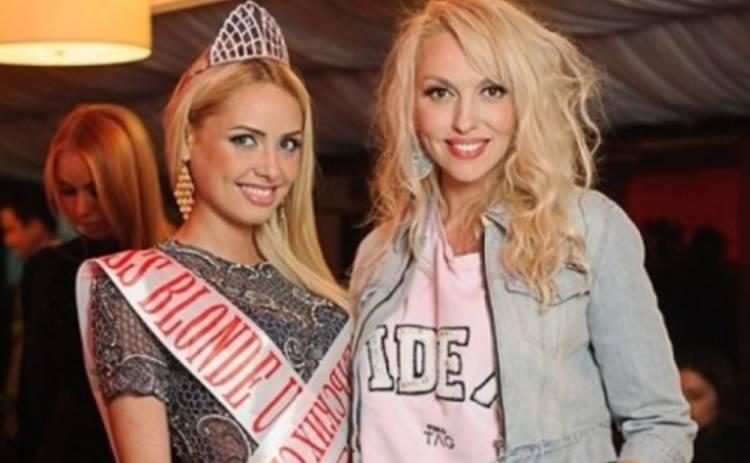 Оля Полякова поскандалила на шоу Мисс Блонд 2015