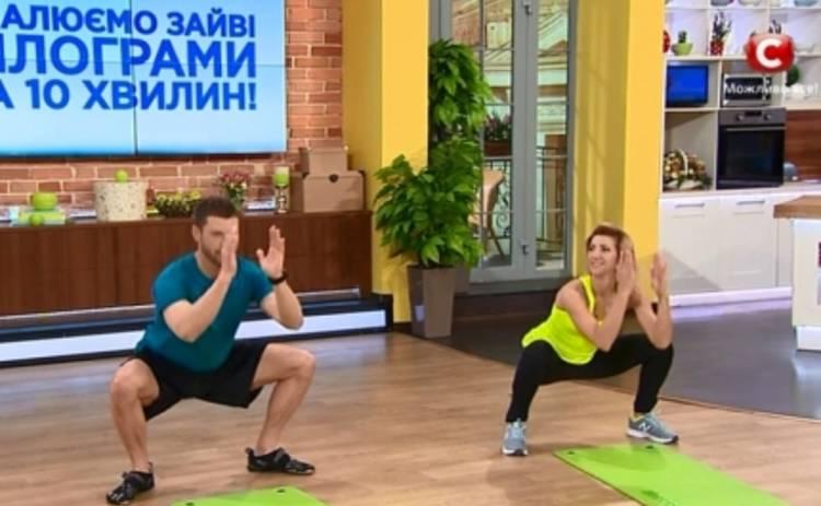 Все буде добре: комплекс упражнений для похудения от Аниты Луценко (ВИДЕО)