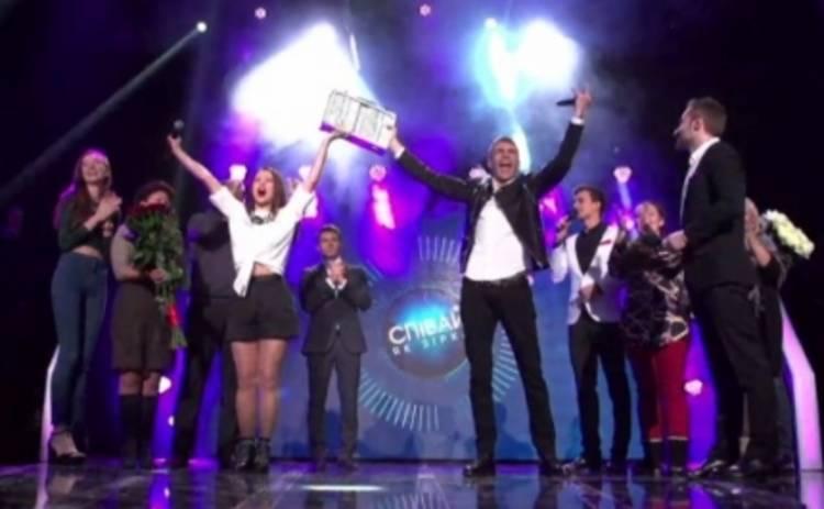 Співай як зірка: кто победил в шоу (ВИДЕО)