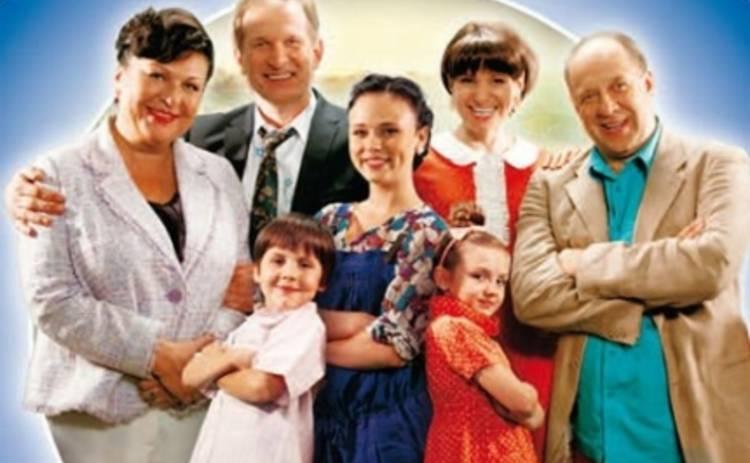 Сериал Сваты попал в тройку самых популярных комедий мира