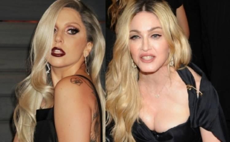 Леди Гага троллит Мадонну (ФОТО)