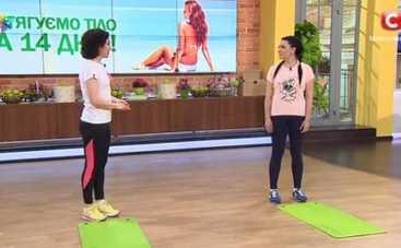 Все буде добре: комплекс упражнений для похудения от Юлии Фоминой (ВИДЕО)
