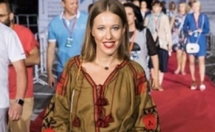 Ксения Собчак защитила украинскую вышиванку от российских журналистов