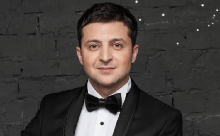 Владимир Зеленский станет идеальным президентом Украины (ФОТО)