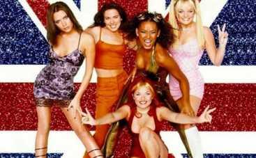 Spice Girls: экс-участницы объединились ради веселья (ФОТО)