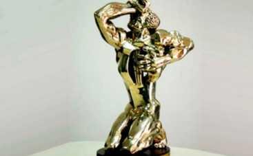 ТЭФИ 2015: список лауреатов премии