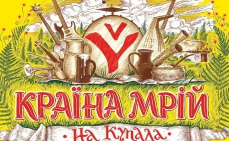 Країна Мрій: как киевляне погуляли на фестивале в Пирогово (ФОТО)