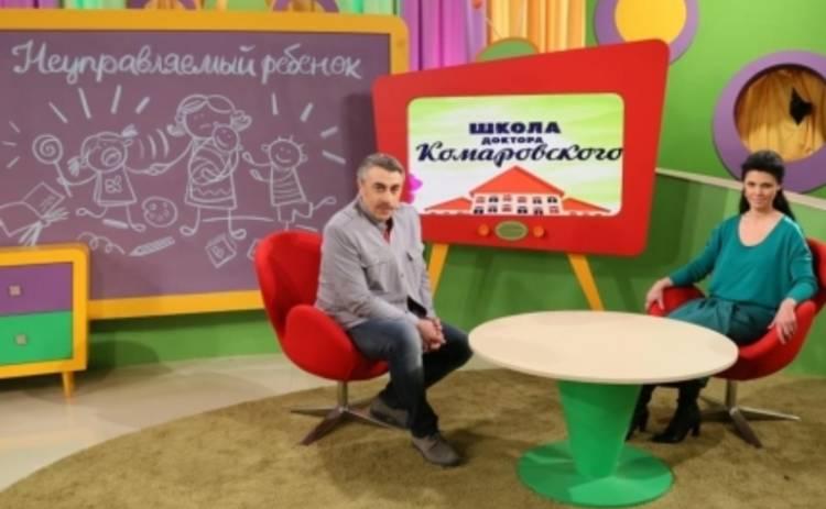 Школа доктора Комаровского: анонс выпуска от 27.06.2015