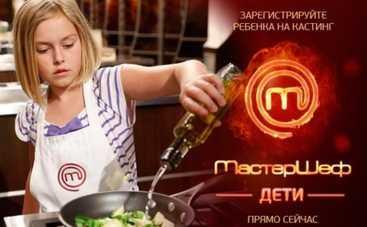 МастерШеф. Дети: премьера нового кулинарного шоу скоро на СТБ