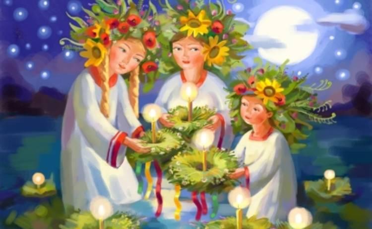Ивана Купала 2015: обряды и традиции праздника