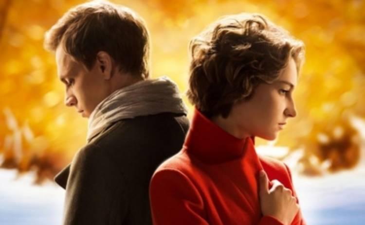 Бессмертник: авантюрная мелодрама стала лучшим украинским сериалом