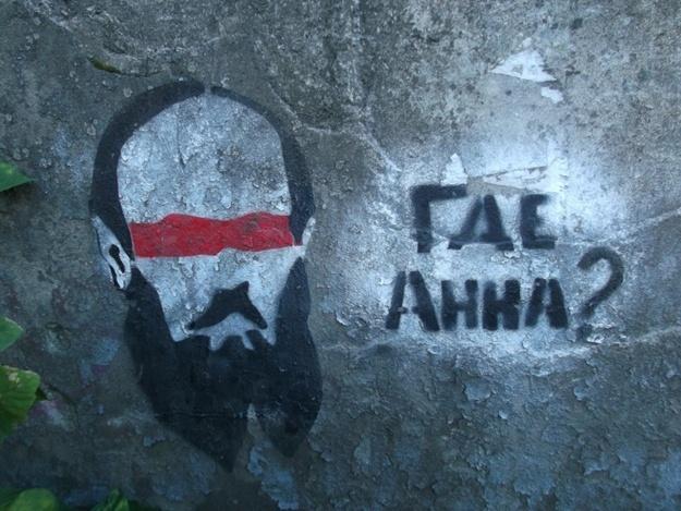 Анна-фест