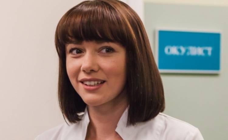 Центральная больница: Ольга Гришина во время съемок практиковала массаж сердца