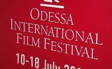 Одесский МКФ 2015: церемония открытия – министр культуры и участник шоу Голос (ФОТО, ВИДЕО)