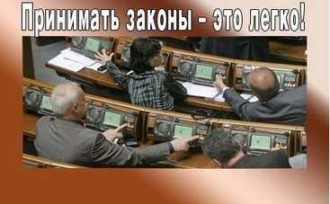 Анекдот дня: шутки юмора от Tv.ua