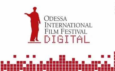 Одесский кинофестиваль 2015: неизвестные сбили директора кинофестиваля