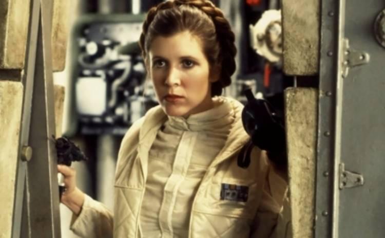 Звездные войны: принцесса Лея напишет мемуары